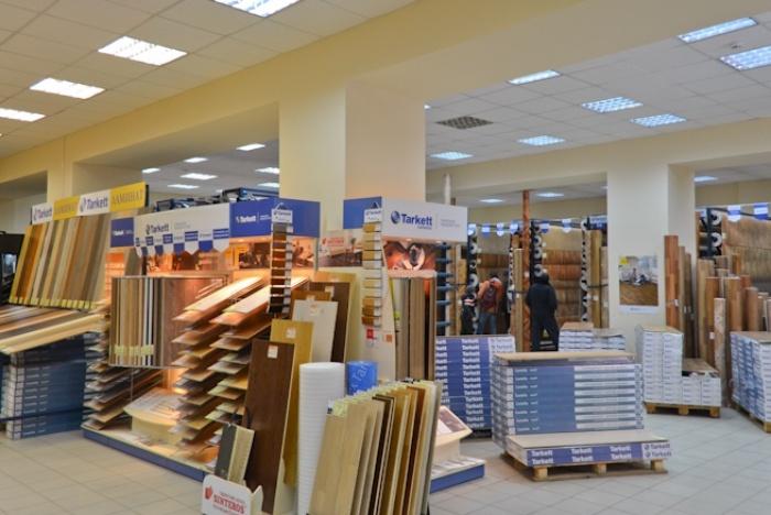 Магазин Квадратный Метр Липецк Каталог Товаров